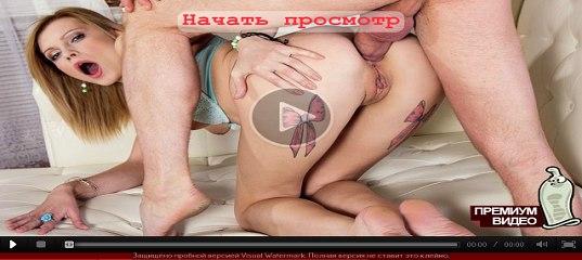Иви ру порно молодняка видео