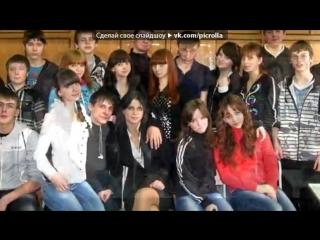 школа 26 - 9А, 2012 год г.Энгельс