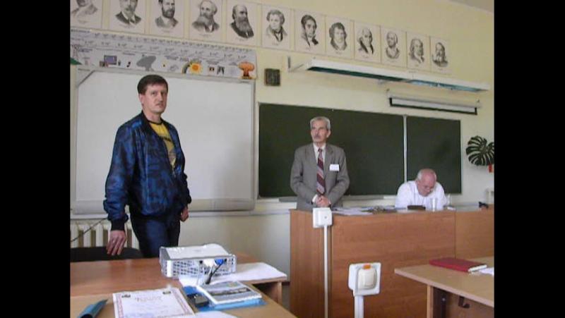 Новиковские чтения. О предпринимательстве.