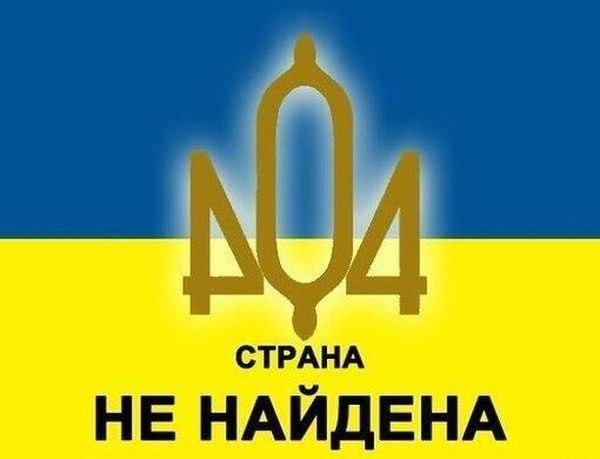 Минэнерго в экстренном порядке ищет уголь: Киев может замерзнуть - Цензор.НЕТ 5300