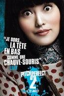 完美巨聲幫/歌喉讚2(Pitch Perfect 2)poster
