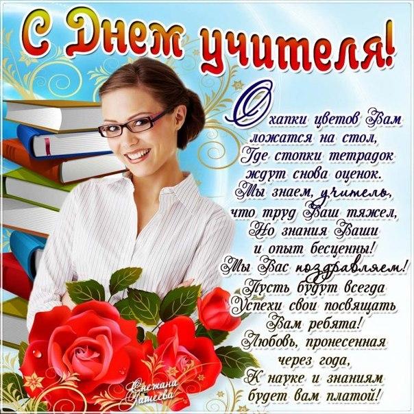 Томск 54 школа natalia72 ucoz.ry