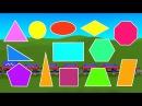 Учим плоские геометрические фигуры с паровозиком Чух-Чухом - часть первая (1). Геометрия для детей