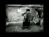 Гарик Сукачев - Я милого узнаю по походке