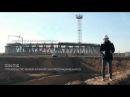 АЭС Беларуси: взгляд изнутри (трейлер)