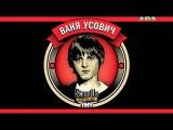 Стендап 3 сезон 3 Выпуск 2015.09.27