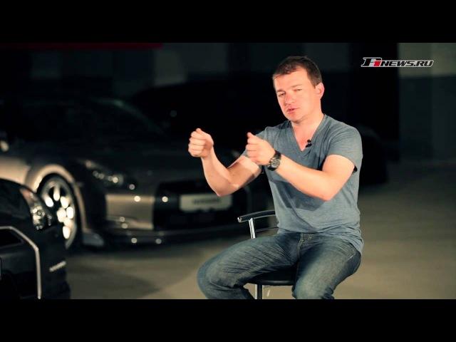 Видеошкола управления автомобилем GT Часть 7 Разные типы привода Прохождение поребриков