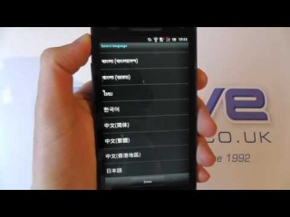 Sony Xperia S Languages (Arabic, Hebrew, Russian & more)
