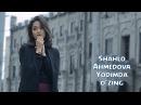 Shahlo Ahmedova - Yodimda o'zing | Шахло Ахмедова - Ёдимда узинг