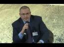 Михаил Ходорковский на Вильнюсском форуме интеллектуалов 2015
