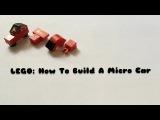 LEGO:MINI BUILDS: Micro Car |4 Designs!|