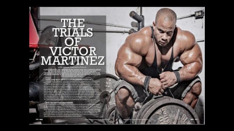 Мастер класс Victor Martinez Тренировка дельтовидных мышц