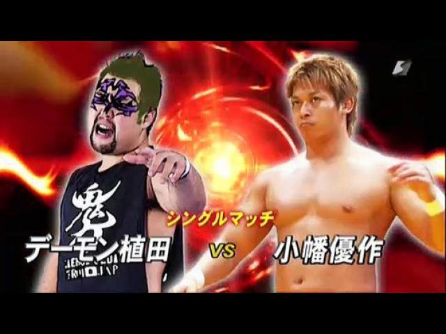 ZERO1 Outbreak 24.11.2014 (13.12.2014): Yusaku Obata vs. Daemon Ueda