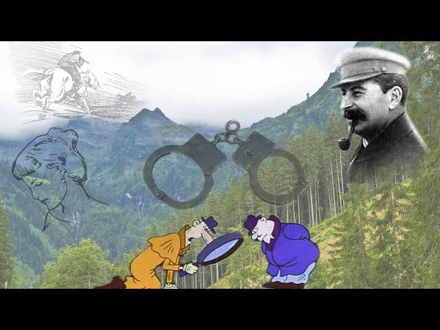 Таинственные исчезновения Сталина из его 2-ой ссылки (Меняйлов)