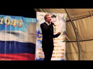 Праздничный концерт 9 мая 2015 года в Похвистнево Алексей Гоман