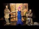 Театр «Странствующие куклы г-на Пэжо». «Миньона» (2014)