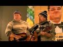 Дуэт некоммерческой песни Двое против ветра - Снежинка (OST День выборов)