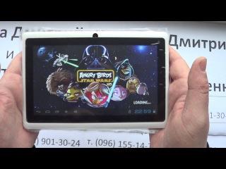 Видео обзор Планшет 7'' Allwinner A13 1.5GHz; 512MB RAM. Кулибка Дмитрий