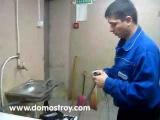 Установка стиральной машины. Видео инструкция