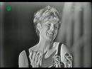 Anna German — Tańczące Eurydyki (Opole 1964)