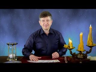 Александр Крылов. Руководитель Школы ТАРО при МИР КИЯНА