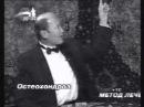 Академик Норбеков о Суфий Мастерах и Суфизме sufistory