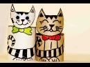 Поделки из картона. Котики из картонных рулонов. Поделки из картона своими руками.