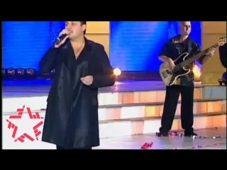 Стас Михайлов - Без тебя (концерт)