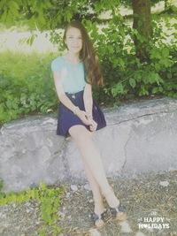 Ольга Гунцелізер