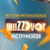 Магазин музыкальных инструментов | MuZZDvor
