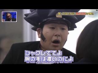 Gaki no Tsukai - Tanakas Suprise Guest