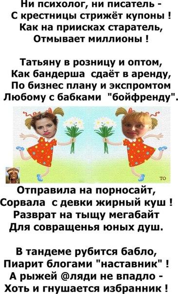 https://pp.userapi.com/c624527/v624527389/61a3/GdLqbWlc0o4.jpg