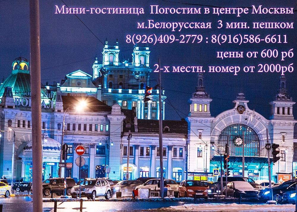 https://pp.vk.me/c624527/v624527394/e77d/4v8ZjhHBnXo.jpg