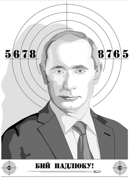 Ночь в Донецке прошла без активных боевых действий: 1000 домов остаются без света, - мэрия - Цензор.НЕТ 2305