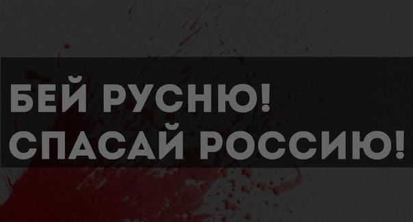 Террористы обстреливают позиции украинских воинов на всех направлениях. Россия продолжает поставки военной техники, - спикер АТО - Цензор.НЕТ 3867
