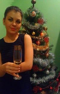Виктория Ченгал