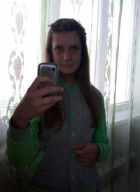 Полина Медунцева