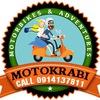 Аренда байков в Краби - МотоКраби