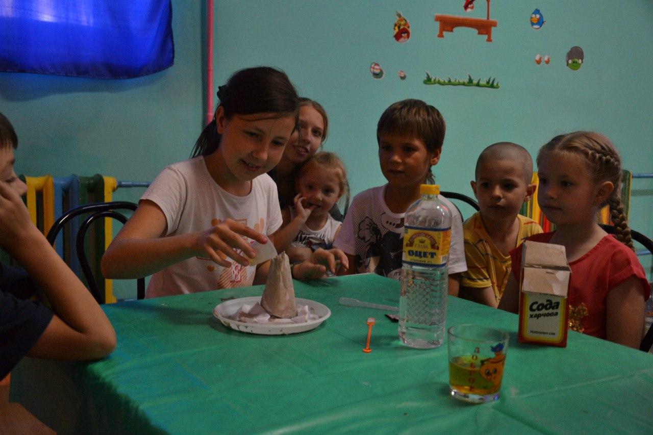 городской лагерь для детей запорожье