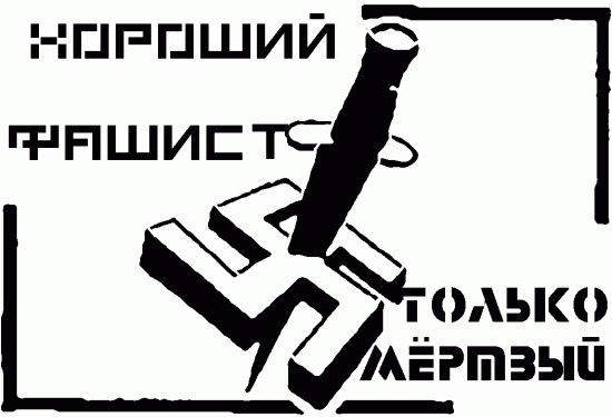 Запад должен вести себя с РФ как с террористической страной и принимать контрмеры, - президент Литвы - Цензор.НЕТ 1120