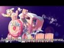 [Soraru Х Nanahira X Reol X kradness X 96neko] - cLick cRack (rus sub)