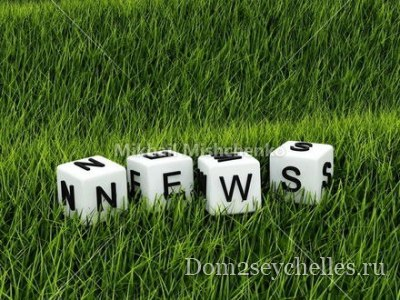 дом 2 свежие новости смотреть онлайн на 6 дней вперед бесплатно