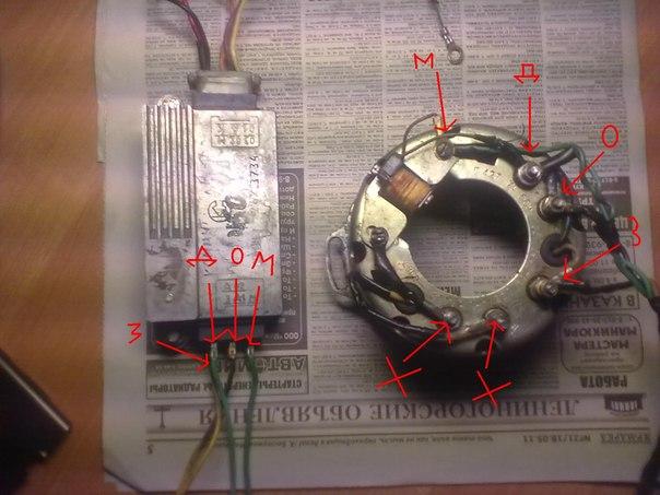 Как сделать ява 6 вольт на 12 вольт