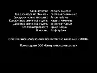 Профиль убийцы /I сезон/ Фильм №5 ''Дётская площадка'' /+/ Фильм №6 ''Фантом''  [2012]