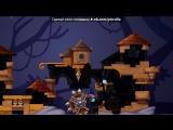 «Вормикс» под музыку стар варс - Имперский марши из Стар Ворс. Полный мп3. Picrolla