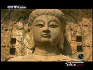 Цикл «Памятники мирового наследия в Китае».(«Пещеро-храмовой комплекс Лунмэньшику»)