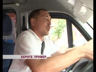 Cюжет Аси Касьяновой о самом вежливом маршрутчике Улан-Удэ