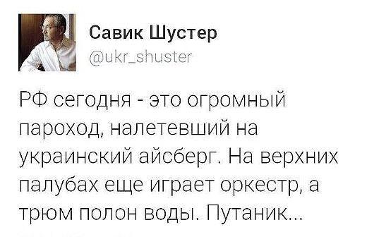 Латвия поможет Украине в Евросуде по искам против России, - Петренко - Цензор.НЕТ 225