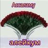 Самал Масакпаева