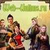 Web-Unlims - Магазин продажи игровой валюты